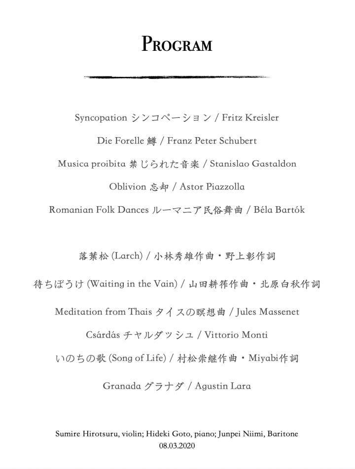 Program July 2020
